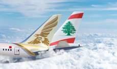 """توقيع مذكرة تفاهم بين شركة """"طيران الشرق الأوسط"""" و""""طيران الخليج"""" لتقاسم الرموز"""