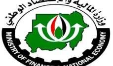 المالية السودانية تطالب بعدم الصرف خارج بنود الموازنة