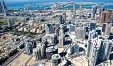 الإمارات في المرتبة الاولى خليجيا على مستوى تدفقات التجارة