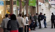 تراجع معدل البطالة في أستراليا إلى 6.8 % خلال آب الماضي