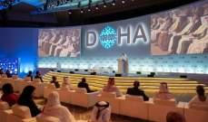 """""""دوغوش هولدنغ"""" توقع إتفاقية لتوسيع أنشطتها في قطر"""