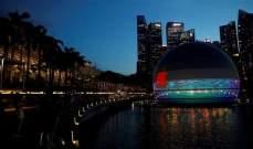 """""""آبل"""" تعتزم افتتاح أول متجر عائم في العالم في سنغافورة"""