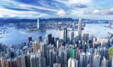 هونغ كونغ تتوقع تسجيل أول ركود اقتصادي سنوي منذ 2009