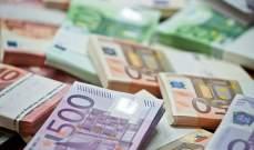 اليورو يهبط مقابل الدولار بعد تصريحات دراغي