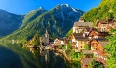 """النمسا تكبح السياحة خلال عيد الميلاد بسبب """"كورونا"""""""