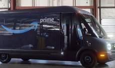 """""""أمازون"""" تكشف عن شاحنة توصيل كهربائية من """"ريفيان"""""""