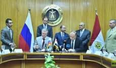 روسيا: تعزيز العلاقات مع مصر بإتفاقات جديدة