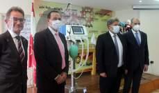 افرام يطلق جهاز التنفّس الاصطناعيّ بحضور وزيري الصحة والصناعة