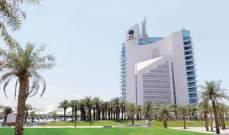 سعر برميل النفط الكويتي ينخفض 1.45 دولار ليبلغ 59.64 دولار
