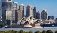 تباطؤ نمو الاقتصاد الأسترالي إلى 0.5 %.. في أدنى معدل منذ 10 سنوات