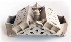 تطوير برنامج إلكتروني لتصميم الأشكال الخشبية ثلاثية الأبعاد