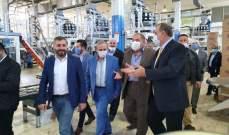 وزير الصناعة زار غرفة صيدا ودعا المودعين والمستثمرين الى الاستثمار بالصناعة بدلا من وضع أموالهم في المصارف