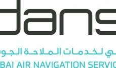 """""""دانز"""": مطار دبي يستطيع التعامل مع 28 حركة جوية في الساعة خلال الضباب"""