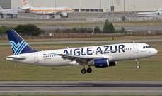 """""""إيغل أزور"""" الفرنسية تلغي جميع رحلاتها بسبب أزمة مالية"""