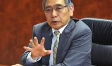 """محافظ """"المركزي الياباني"""": سنعمل على ضمان استقرار الأسواق المالية"""
