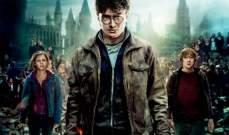"""جامعة تقدم دورات في قانون """"هاري بوتر""""!"""