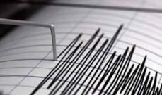 زلزال بقوة 5.9 درجة يضرب اندونيسيا