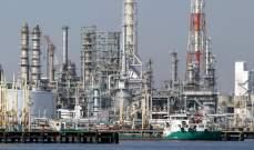 """""""جمعية البترول اليابانية"""": دول """"أوبك"""" قادرة على تعويض إمدادات الخام من ليبيا والعراق"""