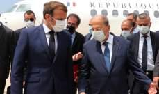 ماكرون فور وصوله: لبنان ليس وحيداً