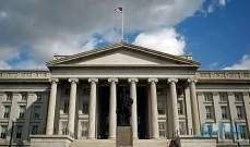 عوائد أذون الخزانة الأميركية لأجل شهر و3 أشهر تدخل النطاق السالب