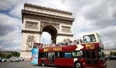 السياحة في باريس أصبحت مقيدة بشروط!