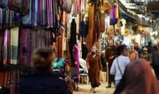 إحصائية: 1.2 مليون دينار متوسط الإنفاق الشهري للأسر العراقية