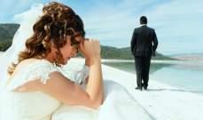 حفل زفاف فاخر بـ115 ألف دولار: العريس اختفى... والعروس تحملت التكاليف!