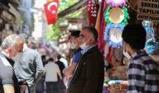 """تركيا تمدد حظر تسريح العمالة لشهرين إضافيين للحد من تداعيات """"كورونا"""""""