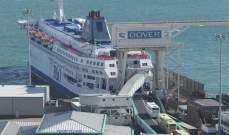 """""""ميناء دوفر"""" البريطاني يؤكد استعداده لأي اضطرابات قد تنجم عن الـ """"بريكست"""""""
