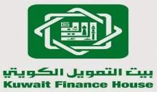 """""""بيت التمويل الكويتي"""" ينشئ برنامج صكوك بقيمة 3 مليارات دولار"""