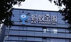 """""""آنت فاينانشيال"""" تسعى للحصول على رخصة إنشاء مصرف رقمي في سنغافورة"""