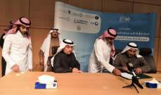 """""""المياه والكهرباء"""" السعودية توقع اتفاقية مع تحالف """"ماتيتو وموه وأوراسكوم للانشاء"""""""