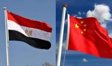 المستشار الاقتصادي الصيني بالقاهرة: استثماراتنا في مصر تخطت 7 مليارات دولار