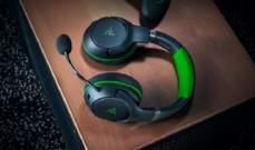 """""""Kaira Pro""""سماعة رأس لاسلكية جديدة من """"ريزر"""" تدعم أجهزة """"إكس بوكس"""""""