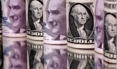 المركزي التركي يتلقى 10 مليارات دولار من اتفاق مبادلة عملة مع قطر