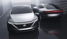 """بالصور: """"نيسان"""" تعرض سيارة كهربائية جديدة بمميزات فاخرة"""