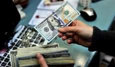 الدولار يسجل خسائر أمام العملات العالمية الرئيسية
