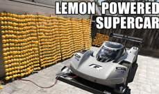 """خبراء في """"ناسا"""" يخترعون سيارة تعمل بعصير الليمون"""