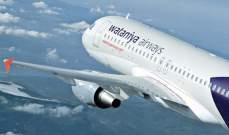 """""""الخطوط الوطنية الكويتية"""" أكدت طلبية لشراء 25 طائرة """"ايرباص"""""""