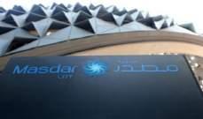 """""""مصدر"""" الإماراتية تفوز بمناقصة محطة """"نور ميدلت"""" في المغرب"""