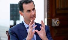 """الأسد: لتطبيق """"قانون حماية المستهلك"""" الجديد"""