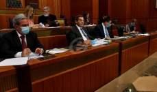 """بدء إجتماع لجنة المال والموازنة لمناقشة أفكار تتعلق بقانون لـلـ""""كابيتل كونترول"""""""