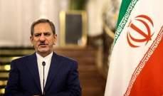 نائب الرئيس الإيراني: مستمرون في بيع النفط رغم العقوبات الأميركية
