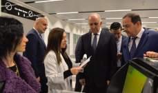 """جولة لوزيرا الأشغال والداخلية في """"مطار بيروت الدولي"""""""