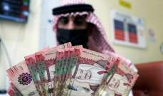 إقرار الموازنة السعودية لعام 2021 بعجز مالي كبير وديون متفاقمة