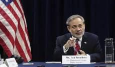 وزير الطاقة الاميركي: ندرس مقترح اقامة تحالف نفطي مع السعودية