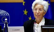 لاغارد: نراقب إرتفاع اليورو عن كثب