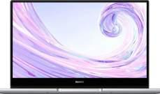 """""""هواوي"""" تكشف عن حاسوبها الجديد """"MateBook D15"""""""