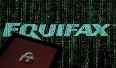 """تغريم """"إكويفاكس"""" بسبب تقصيرها في حماية بيانات 15 مليون مواطن"""