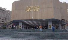 وزارة النفط العراقية: نتوقع ارتفاع أسعار الخام إلى 80 دولارا للبرميل